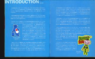 Ad Boy Japan 5