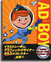 Ad Boy Japan - Cover