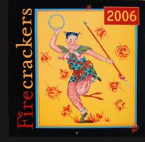 Firecracker calendar